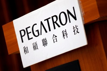 传和硕计划在越南设厂为三星智能手机出产触控笔