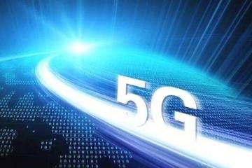 奥地利宣告不会制止华为参加当地5G建造