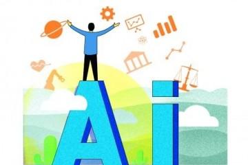 """从""""源动力""""看世界智能大会, 场景化数据让AI更聪明"""