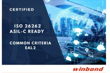 华邦 TrustME® W77Q安全闪存荣获Common Criteria EAL2 和 ISO 26262 ASIL-C Ready 认证