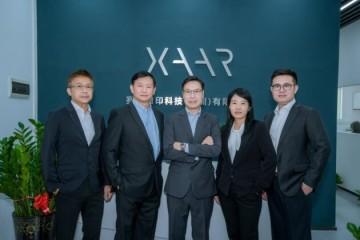 赛尔在深圳新建客户服务中心,旨在为中国客户提供更好服务体验