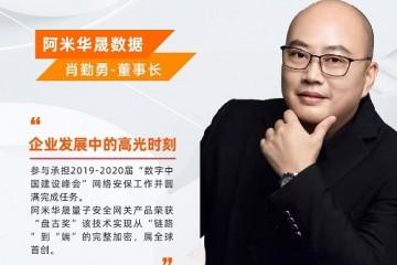 为硬科技打call!2021中国(湘潭)工业软件产业创新创业大赛全国总决赛最佳人气奖等你来票选