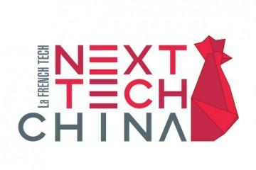 NEXT TECH China 2021正式开幕,洞悉科技发展加深创新交流